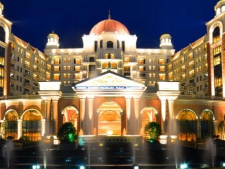 黄山市金龙房地产开发有限公司新华联豪生大酒店