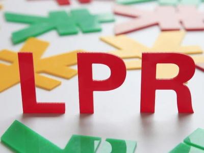 有贷款的速看!新一期贷款市场报价利率(LPR)出炉